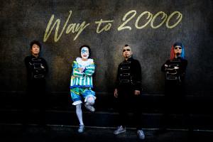 2018_2000_web