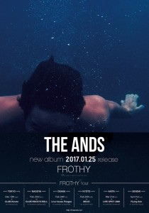 the-ands
