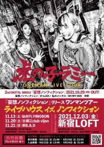 TOUR-02