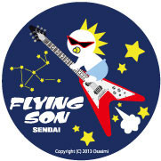 flyingkun