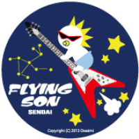 flyingkun200