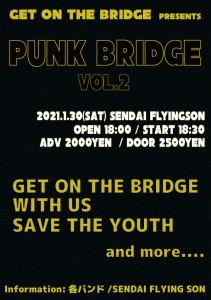 punkbredge2