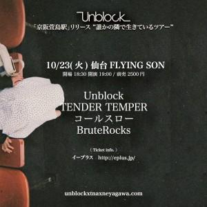 tour2018-07
